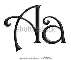 letter stylized b monogram design stock vector 565948954