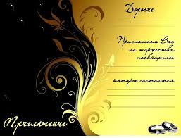 Download Wedding Invitation Cards For Free Wedding Invitations Samples Free Download Iidaemilia Com
