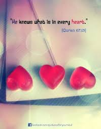 wedding quotes quran quran quotes about plus he knows who is the person he has