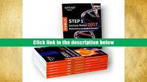 read online usmle step 1 lecture notes 2017 7 book set kaplan