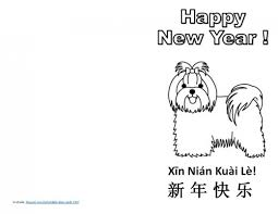 printable greeting cards printable greeting cards for year of the dog kid crafts for