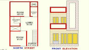 house design 15 x 30 vastu 15x30 plan elevation north face youtube