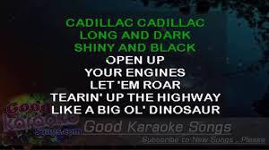 lyrics cadillac ranch cadillac ranch bruce springsteen lyrics karaoke