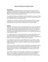 health quotes daisaku ikeda words of wisdom by daisaku ikeda by lou llewellyn issuu