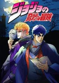 Seeking Saison 1 Wiki Jojo S Adventure Season 1