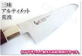 mcusta kitchen knives cutlery shop of seki rakuten global market zua 1007c ultimate