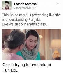 Chinese Lady Meme - a thanda samosa afaheemalvi4515 this chinese girl is pretending