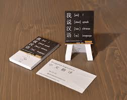cards for business easel business cards