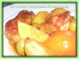 la cuisine tunisienne lapin aux olives la cuisine tunisienne d oum c est