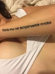 best 25 russian tattoo meanings ideas on pinterest prison
