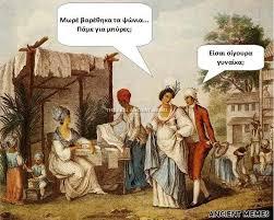 Ancient Memes - 7 180 91 the real ancient memes