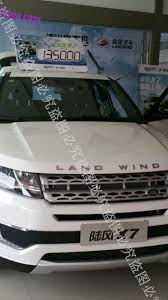 land wind landwind dealers now selling aftermarket evoque like grille and