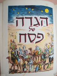 modern passover haggadah 172 best haggadah images on history
