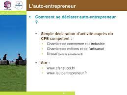 declaration auto entrepreneur chambre des metiers ppt télécharger