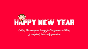 new year sms 2017 best sms for new year