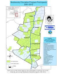 Hudson Valley New York Map by Hudsonia Ltd Biodiversity Education
