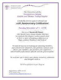 cordially invites you to attend free printable invitation design