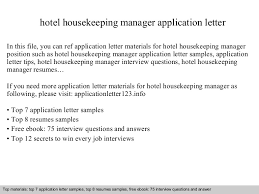 Sample Resume For Housekeeping Job In Hotel by Application Letter Sample Hotel Manager