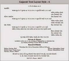 wedding invitations wording sles kerala hindu wedding invitation wording sles style by