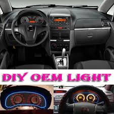 nissan cube 2015 interior car atmosphere light flexible neon light el wire interior light