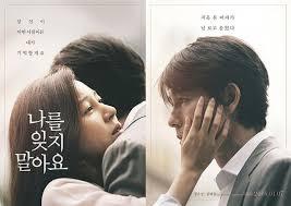 film drama korea yang bikin sedih 15 film korea dengan kisah paling sedih mengharukan dan menyentuh