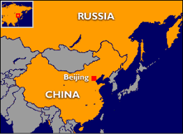 China On The Map by Sino Soviet Border Conflict By Louisa Colucci