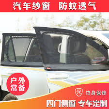 Magnetic Curtains For Car You Standing Car Sunroof Mosquito Screens Window Shade Magnetic