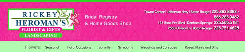 home goods bridal registry home page for rickey heroman s florist and gifts in baton la