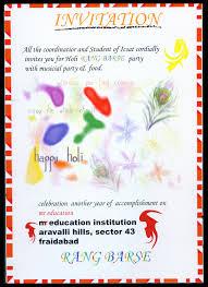Corporate Invitation Card Design Invitation Card Design By Yashmeet135 On Deviantart