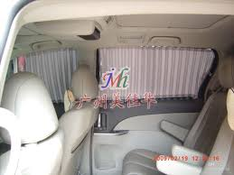 via car curtain car toyota puri special factory outlets angelss