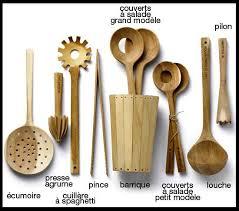 ustensiles de cuisine en bois ustensiles de cuisine en bois d acacia fair cutlery design de