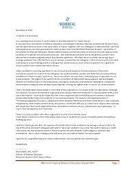professional reference letter professional reference letter