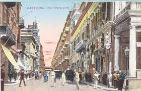 Ottoman Cities Ottomancosmopolitanism Ottoman Pasts Present Cities