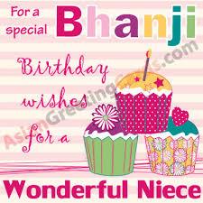 birthday cards for niece bhanji birthday card jpg