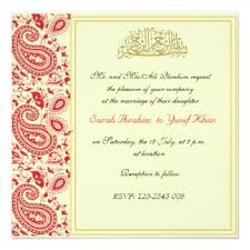 islamic wedding cards islam wedding invitations announcements zazzle