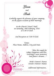 Personal Wedding Invitation Cards Wordings Marriage Invitation Card Format Festival Tech Com