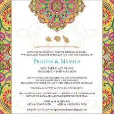 Formal Invitation Cards Wedding Logo Wedding Invitations Cards Indian Wedding Cards