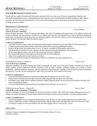 cook cover letters