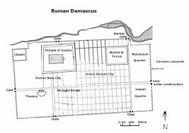 Roman Floor Plan by Damascus Wall C L Francisco