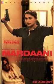 poster of hindi movie mardaani 2014 free download full new hindi