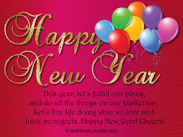 best new year cards new year messages for friends wordings and messages