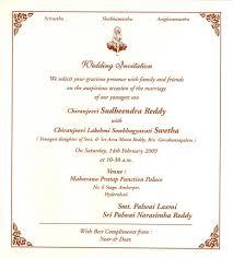Marriage Invitation Cards For Friends With Matter Invitation Card Of Gruh Pravesh Doha In Hindi Vastu Shanti