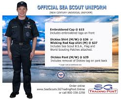 ready to wear new century uniform now available sea scouts bsa