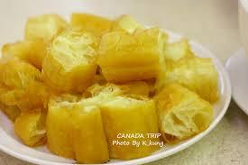 programme bac pro cuisine เท ยวแคนาดาด วยต วเอง