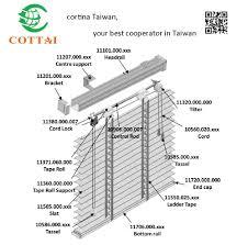cottai cord pulley venetian blind tilt mechanism for combi blind