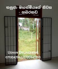 Sri Lanka Window Grill Designs