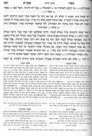 mishnah berurah mateh efraim with piskei mishna berurah and shulchan aruch harav