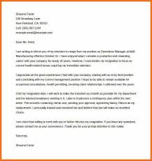 sample letter informing clients of employee resignation complaint