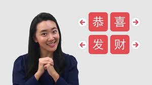 wedding wishes in mandarin learn congratulations and be prosperous in