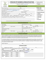 business partnership agreement sample doc fill out online